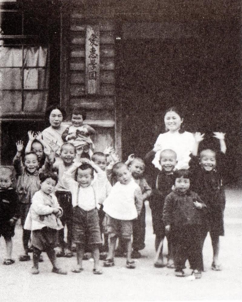 1947年愛恵学園保育所創立