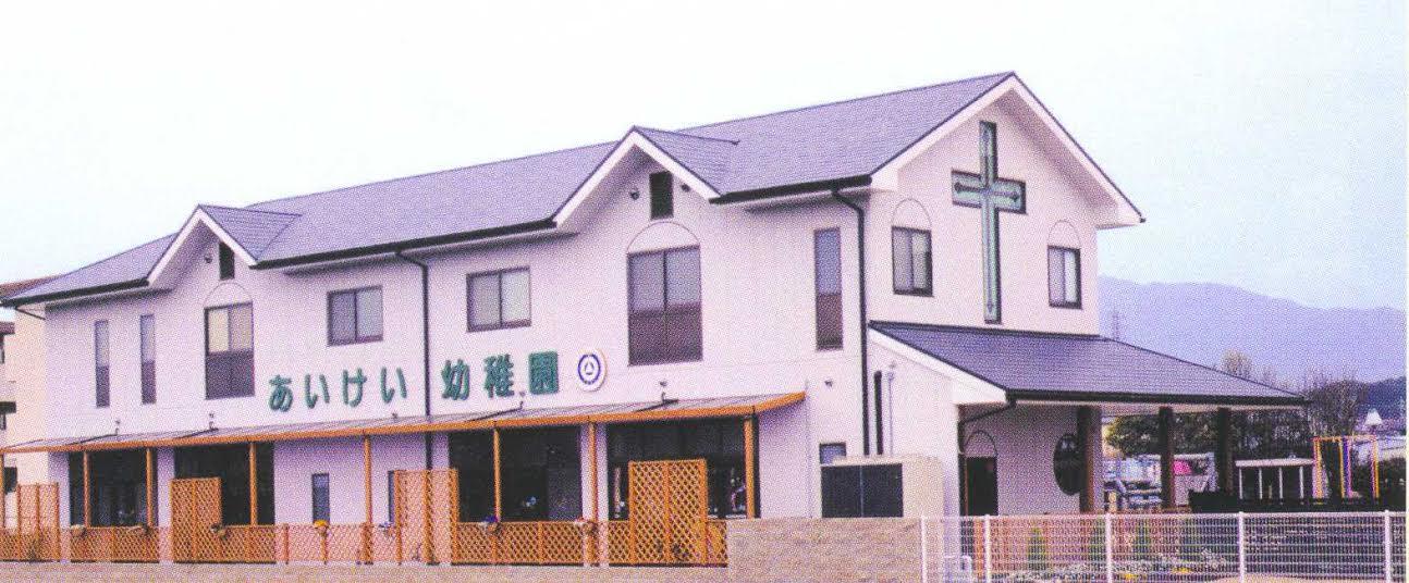 2002年東館園舎増設