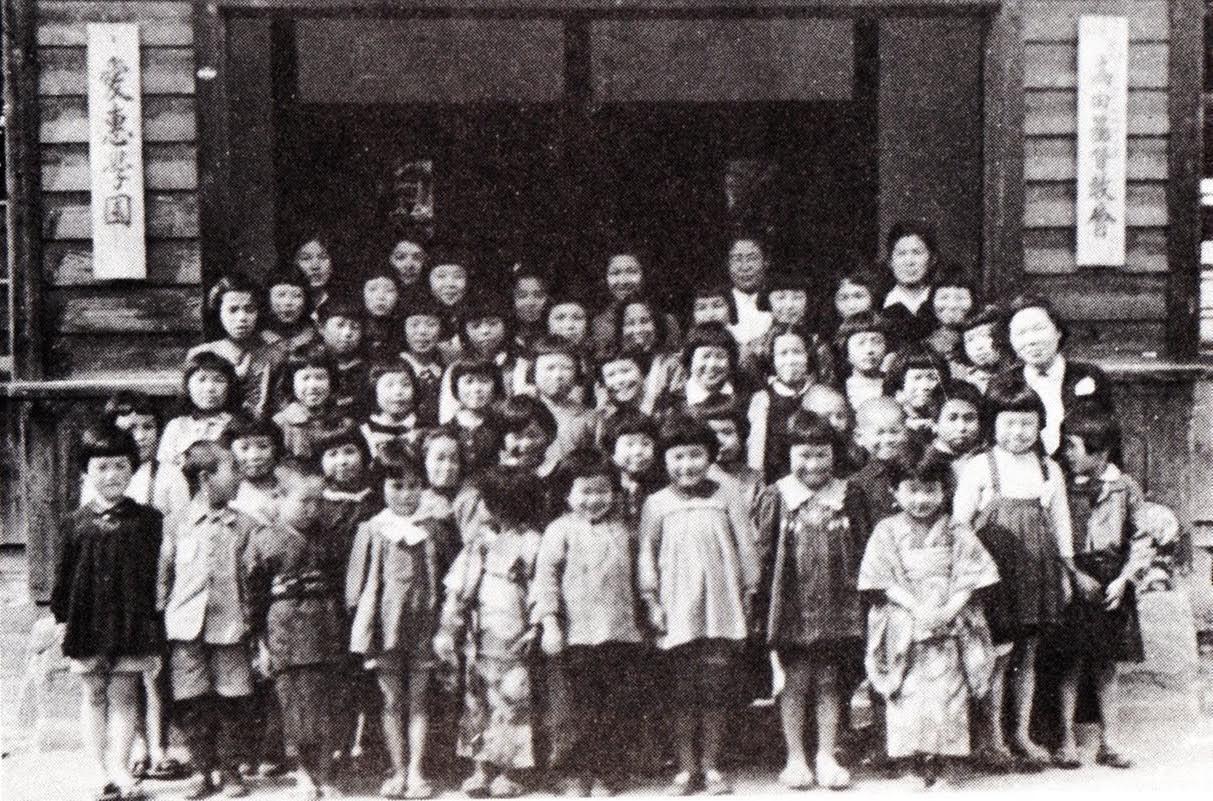 1949年表彰