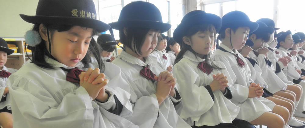 あいけい幼稚園 | 奈良県大和高田市の私立幼稚園